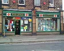 almondbury post office.jpg (20102 bytes)