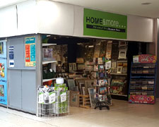 Home & More Discount Store Packhorse Centre Huddersfield