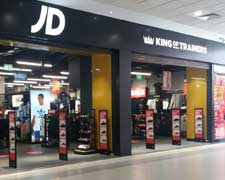 JD Sports, Kingsgate Centre Huddersfield